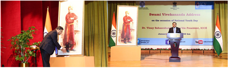 First Annual Swami Vivekananda Address by Hon'ble Dr. Vinay Sahasrabuddhe, President ICCR on the occassion of National Youth Day organised by Embassy of India, Kuwait on 12th January, 2021